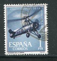 ESPAGNE- Y&T N°1074- Oblitéré (hélicoptère) - Hélicoptères