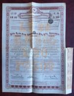 Gouvernement Impérial Ottoman . Emprunt 5 % 1896 . Une Obligation De 500 F . Turquie . - Actions & Titres