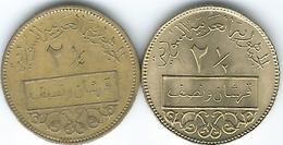 Syria - Arab Republic - 2½ Qirsh - AH1385 (1965 - KM93) & AH1393 (1973 - KM104) - Syrie
