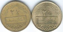 Syria - Arab Republic - 2½ Qirsh - AH1385 (1965 - KM93) & AH1393 (1973 - KM104) - Syrië