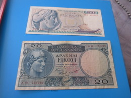 Lot 2 Billets GRECE 1954 Et 1964 20 Et 50 - Grèce