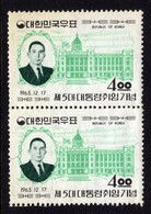 South Korea 1973 President Inauguration 2 Stamps (pair) Mnh But With Discoloring Top Stamp  So Sold As Is. - Corea Del Sud