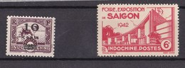 Indochine N 229-231** - Indochine (1889-1945)