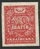 900 Ukraine 1918 50c MNH ** Neuf SC (UKR-28) - Ukraine