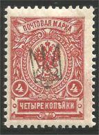 900 Ukraine 1918 4k Red Rouge Surcharge MNH ** Neuf SC (UKR-74) - Ukraine