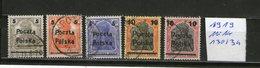 Polen MiNr 130/34 Gestempelt - 1919-1939 Republik