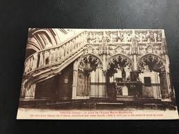 TROYES Le Jubé De L'Eglise Marie Madeleine - Troyes