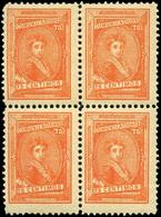 Galvez A103 Bl.4. - Alfonso XIII. 75Cts - Nuevos
