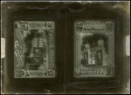 Ed. 569-570 - Cristal Con La Reproducción Ampliada Utilizada Para La Obtención De Los Ensayos De Prueba. Rarísimos. - Nuevos