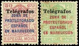 Ed. * 41A/41D Marquillada. Rara. Cat.480€ - Marruecos Español