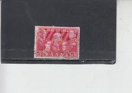 GRECIA  1963 .  Unificato  780 - Dinastia - Grecia