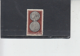 GRECIA  1963 .  Unificato  791 - Monete - Grecia
