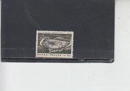 GRECIA  1966 .  Unificato 892 - Teatro - Grecia