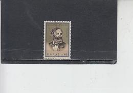 GRECIA  1966 .  Unificato 875 - Pittura - Grecia
