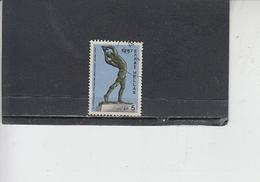 GRECIA  1967 .  Unificato 924 - Discobolo - Arte - Grecia