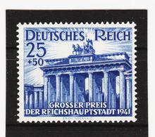 AUA1344 DEUTSCHES REICH 1941  MICHL 803  ** Postfrisch Siehe ABBILDUNG - Deutschland