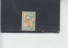 GRECIA  1965 .  Unificato 65 - Beneficenza - Tubercolosi - Beneficenza