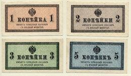 RUSSIA 1915 1-5 Kop. XF-aUNC  P24-27 - Russie