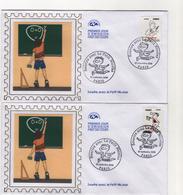FRANCE    2009  Enveloppe  Y.T. N° 355  à  368  Incomplet  Oblitéré  Autoadhésif - Adhésifs (autocollants)