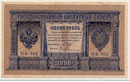 RUSSIA 1915 1 Rub. (Shipov/Geilmann) XF P15 - Russie