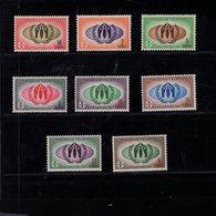 718471534 MALDIVE ISLANDS 1960 SCOTT 50 - 57 WORLD REFUGEE YEAR - Maldives (1965-...)