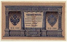 RUSSIA 1915 1 Rub. (Shipov/Loshin) VF P15 - Russia