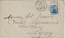 Lettre D'Egypte Port Said 1919  Pour La France - 1915-1921 Protectorat Britannique