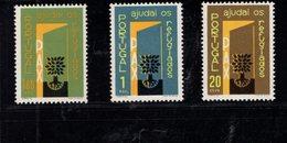 718473289 PORTUGAL 1960 SCOTT 848 849 850 WORLD REFUGEE YEAR - 1910-... República