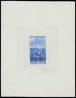 AFARS ET ISSAS Epreuves  63 Epreuve D'artiste En Bleu, Signée: Station Ionosphèrique. - Afars Et Issas (1967-1977)