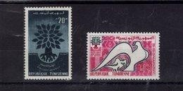 718476292 TUNISIA 1960 SCOTT 366 367 WORLD REFUGEE YEAR - Tunisie (1956-...)
