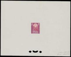 ALGERIE Epreuves  314 Epreuve D'atelier En Violet, Numérotée: Patio. - Algérie (1924-1962)