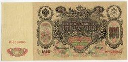 RUSSIA 1910  100 Rub. (Shipov/Rodionov) VF P13b - Russie
