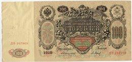 RUSSIA 1911  100 Rub. (Konshin/Baryshev) VF P13b - Russia