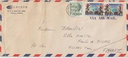 Lettre De Corée Du Sud 1975 Pour La France - Korea, South