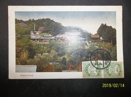 Japan: 13.8.4 PPC To France (#DN10) - FDC