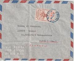 Lettre 1954 D'Ethiopie Pour La France - Ethiopia