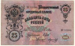 RUSSIA 1909  25 Rub. (Shipov/Morozov) VF  P12b - Russie