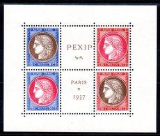 FRANCE 1937 - Centre Du BF 3 - Neuf **  MNH - Cote: 450,00 € - Blocs & Feuillets