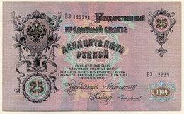 RUSSIA 1909  25 Rub. (Konshin/Chikhirzhin) VF  P12a - Russie