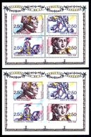 FRANCE 1991 - YT BF 13 + 13a Non Dentelé - Neufs **  MNH - 305,00 € - Blocs & Feuillets