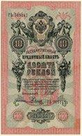 RUSSIA 1909  10 Rub. (Shipov/Rodionov) UNC  P11b - Russie