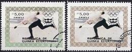 Equatorial Guinea 1976 -  Innsbruck Olympics : Speed Skating ( Mi 823 - YT 76.2 ) Two Shades Of Color - Äquatorial-Guinea