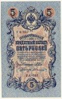RUSSIA 1909  5 Rub. (Shipov/Bylinskiy) UNC  P10b - Russia