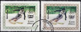 Equatorial Guinea 1976 -  Innsbruck Olympics : Slalom ( Mi 822 - YT 76.1 ) 2 Shades Of Color - Äquatorial-Guinea