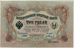 RUSSIA 1905  3 Rub. (Shipov/Ivanov) UNC  P9b - Russie