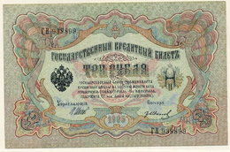 RUSSIA 1905  3 Rub. (Shipov/Ivanov) XF  P9b - Russia