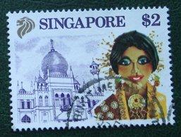 $2 Tourism Maske Mask Theatre Dance 1990 Mi 612 Used Gebruikt Oblitere SINGAPORE SINGAPUR - Singapur (1959-...)