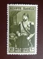 Egypt 1945 Pasha Anniversary MNH - Egypt