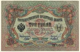 RUSSIA 1905  3 Rub. (Shipov/Metz) VF  P9b - Russie