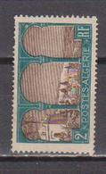 ALGERIE         N°  YVERT  :   54   NEUF AVEC  CHARNIERES      ( Ch 1/15  ) - Algérie (1924-1962)